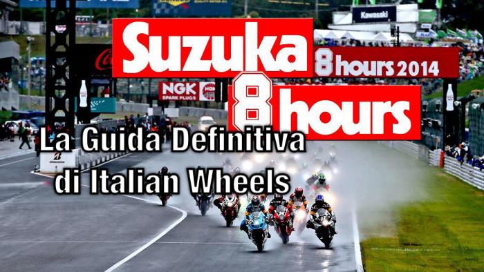 Speciale 8H Suzuka: Info, Orari Diretta TV e Streaming