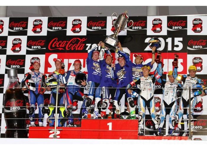 Puntando a riconfermarsi, Yamaha annuncia gli equipaggi per la 8 Ore di Suzuka
