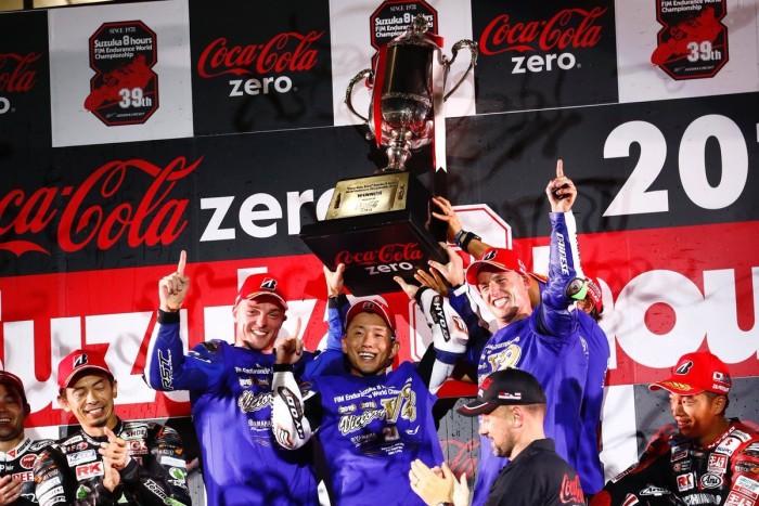 Che trionfo per Yamaha alla 8 Ore di Suzuka! Disastro Honda, Kawasa vicinissimaChe trionfo per Yamaha alla 8 Ore di Suzuka! Disastro Honda, Kawasa vicinissima