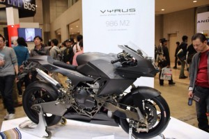 2015 TOKYO MOTORCYCLE SHOW 33